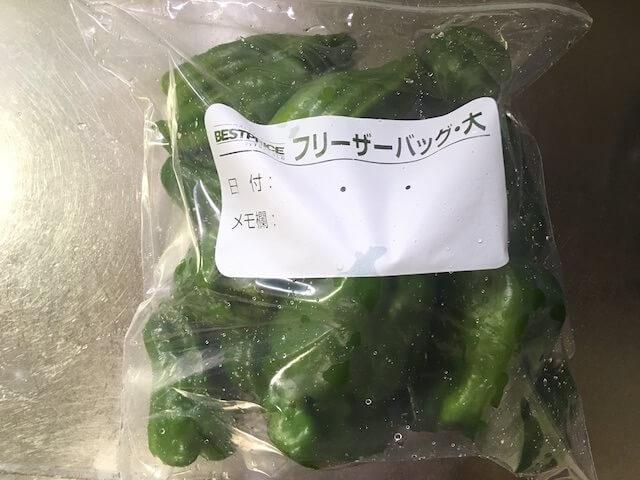 ガイアの水を使って野菜を新鮮に保存